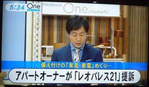 tv1-opening